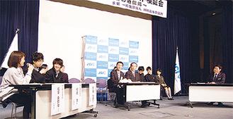 昨年12月に行われた討論会の様子
