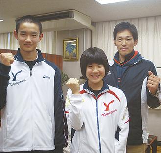 左から松崎君、喜納さん、男子代表チームのコーチとして参加する大野先生