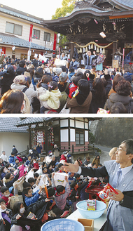 昨年の豆まきの様子。上が溝口神社、下が増福寺
