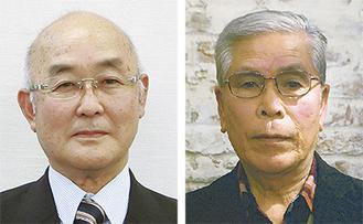 内田会長(右)と宇佐美会長