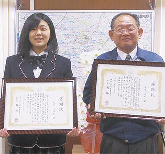 感謝状を手にする大谷さん(左)と長命さん