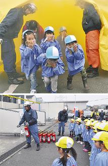 煙ブースや水消火器を体験する園児ら