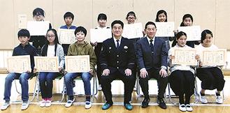 表彰された児童・生徒たち