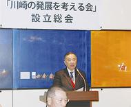 「福田市政続投」へ90人が結束