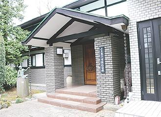 小黒恵子童謡記念館