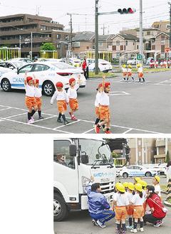 手を挙げて横断歩道を渡る園児ら(写真上)トラックの死角を学ぶ園児ら(下)