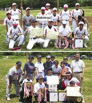 13年ぶりに優勝した男子の溝口第6町会のメンバー(上)と女子の部優勝の二子第5町会のメンバー(下)