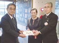 内田氏が地区社協に寄付