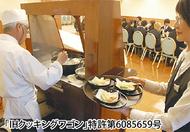 参列者の目の前で調理あつあつ揚げたて天ぷら提供