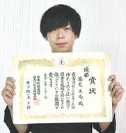 栗尾軍馬さん初優勝