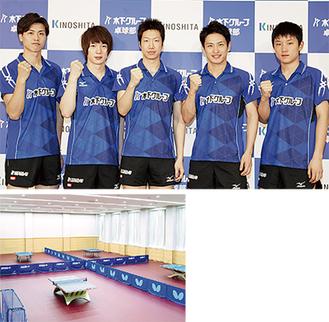 張本選手(右)、水谷選手(中央)ら卓球部メンバー。練習場は国際大会基準を満たす照度を確保