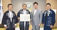 熊本支援へ10万円を寄付