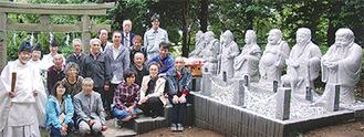 入魂式でお披露目された七福神と参列したトシ子さん(前列右から2人目)