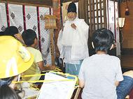 神社の歴史や作法学ぶ