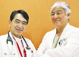 伊藤医師(左)と大森医師