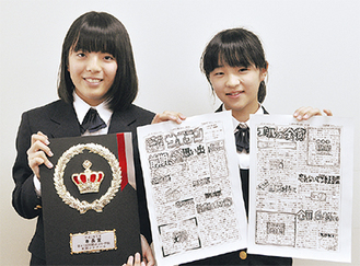 新聞委員の竹内さん(左)と北守さん