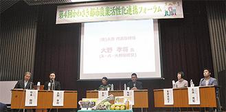 農業と商業の連携について語る登壇者ら