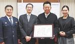 左から飯塚署長、同大学の針谷繁久事務局長、同コースの篠原真教授、柴田さん