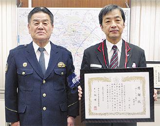ゆうちょ銀行高津支店の土田照生さん(右)と飯塚署長