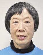 米山 道枝さん