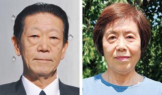 表彰された飯島さん(左)と沼田さん