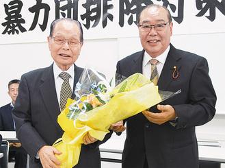 26年間会長を務めた宮田さん(左)と藤井さん