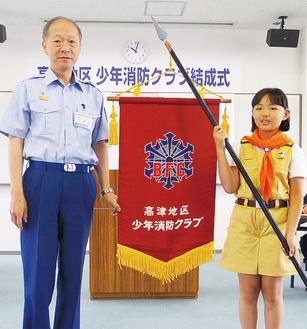 クラブ旗を受け取る児童