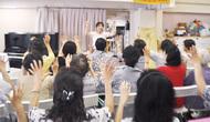 歌声喫茶で桜井さんに学ぶ