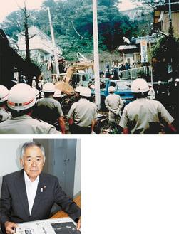 がけ崩れが起き、救助作業の様子(写真上・高津消防署提供)、当時の新聞記事を見ながら語る森団長