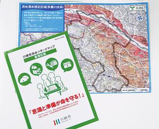 今春改定された洪水ハザードマップは、2日間の総雨量、多摩川が588ミリ、鶴見川(矢上川・有馬川)が792ミリで想定されている。西日本豪雨では、最も多い地域で48時間、1025ミリの降水量が観測された。
