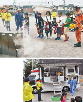 水消火器で消火する児童たち(写真上)起震車では震度7の揺れも体験した(右)