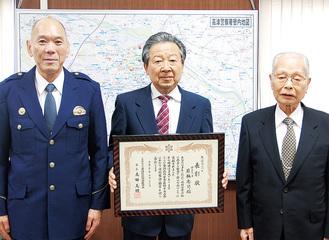 左から阿部署長、若林さん、宮田会長