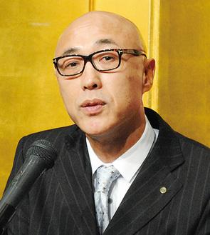 抱負を語る上松会長