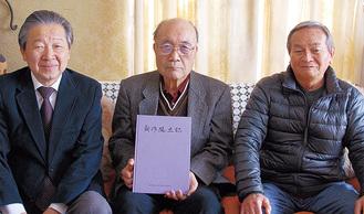 左から若林忠司さん、宮田さん、撮影を担当した大原冨士夫さん