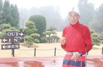 快挙達成のホールアウト後、ホッとした表情の田中さん(2月28日・よみうりゴルフ倶楽部にて)