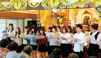 3回目となる花祭りコンサート