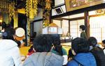 龍台寺の紙芝居