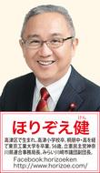 平成時代〜失われた30年?