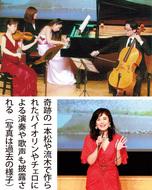 「津波バイオリン」で想い継ぐ