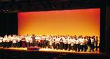 聴きに来て「音楽の祭典」