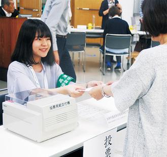 期日前投票の受け付けを行う栁田さん