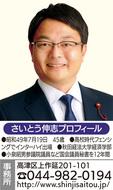 札幌市の不妊治療支援事業・不育症治療費助成事業について