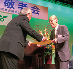 表彰される斉藤前会長