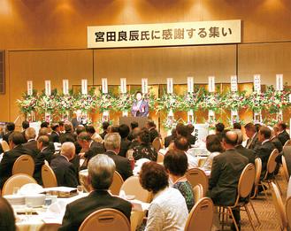 福田市長をはじめ多くの来賓なども駆けつけ会場は厳かな雰囲気に包まれていた