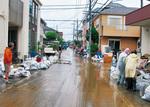 高津区でも大きな被害となった