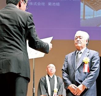 県民ホールで表彰される菊池代表