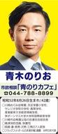 川崎の未来へ。動く、進める。