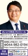 健康福祉委員会「神戸モデル」を調査