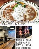 「溝ノ口カレー」プレ・オープン