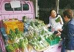 野菜直売など継続する企画も